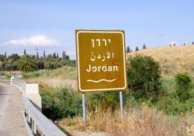 Jordan-SchildNEU